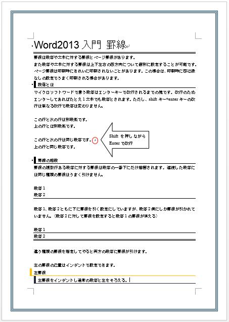 line_8