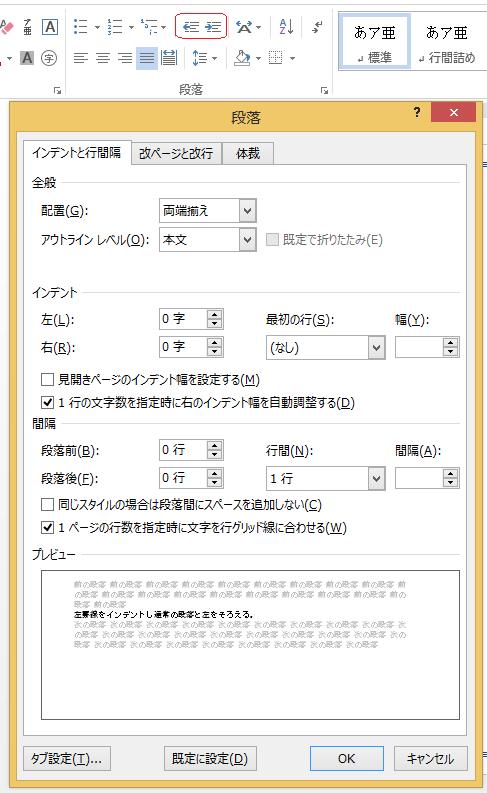 line_9