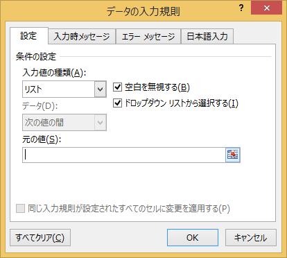 list_2