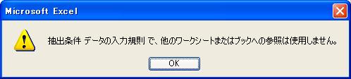 list_5