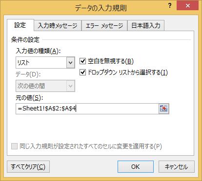 list_6