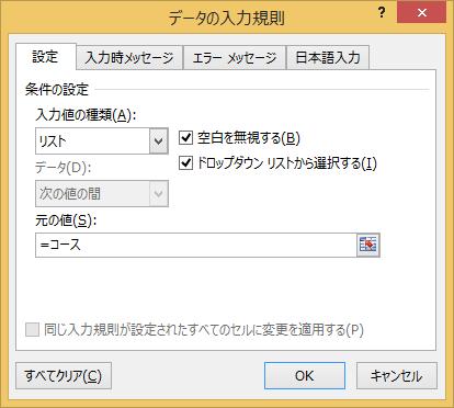 list_7
