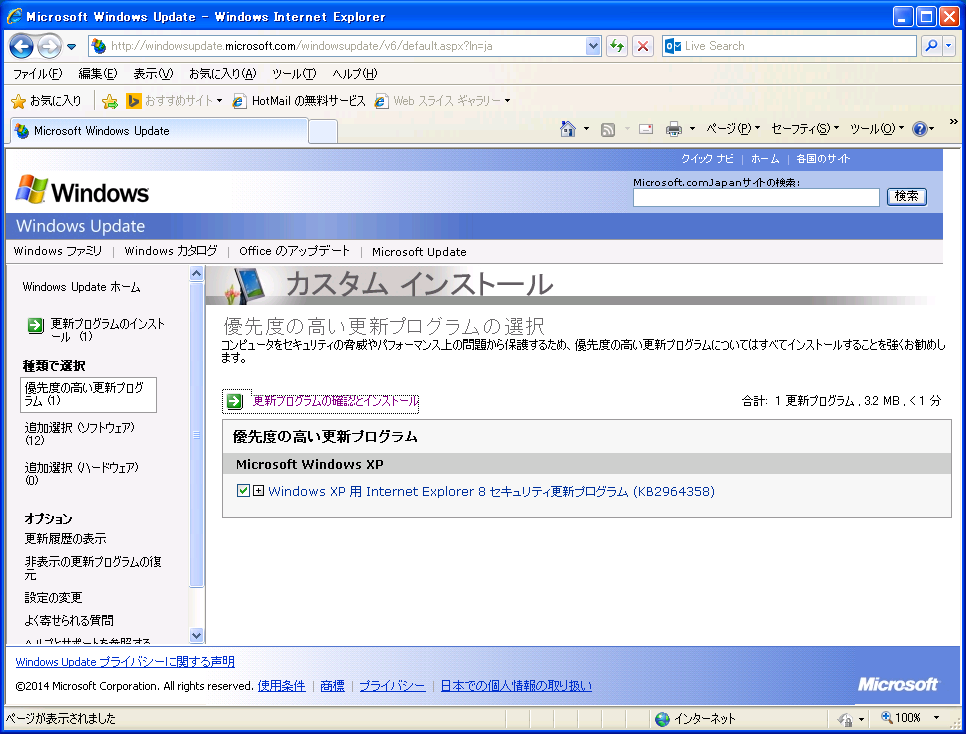 ms14021_4