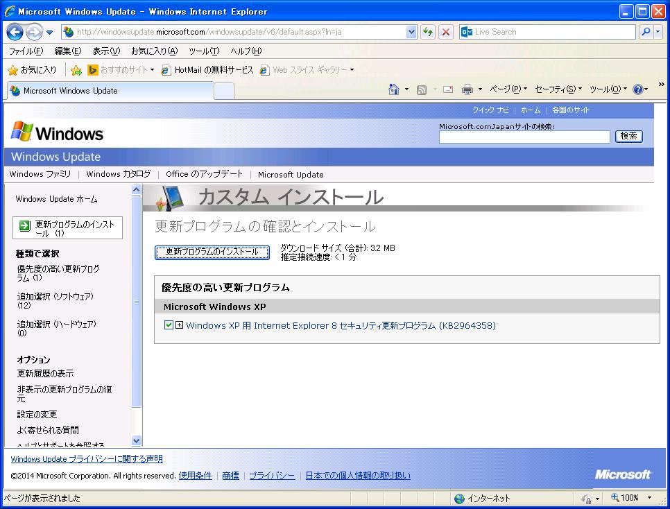 ms14021_5