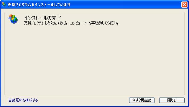ms14021_7