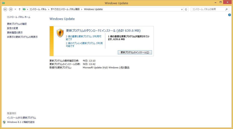 ms14021_9