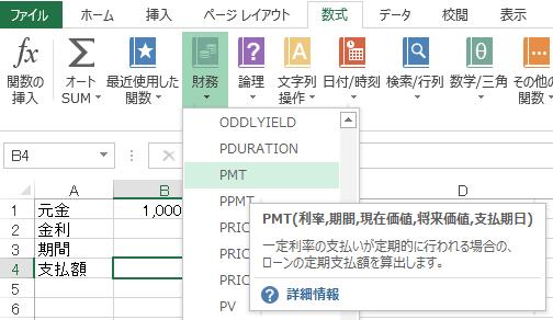 pmt_1
