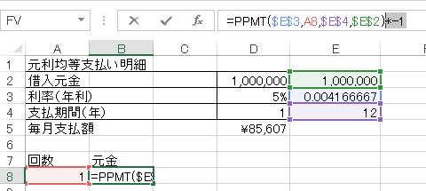 ppmt_4