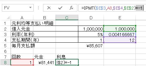 ppmt_8