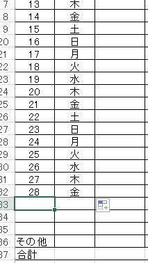 schedule_6