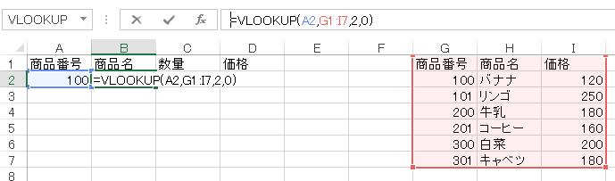 vlookup_1