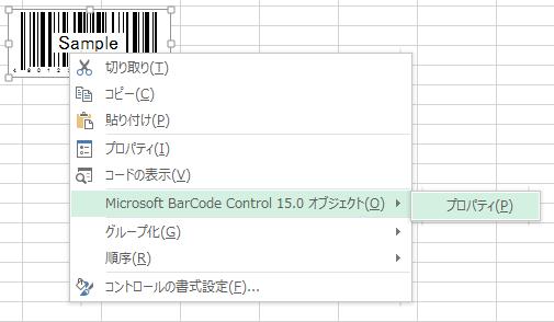 barcode_7