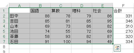 graph2013_1