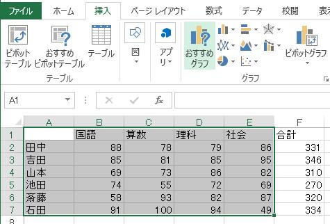graph2013_2