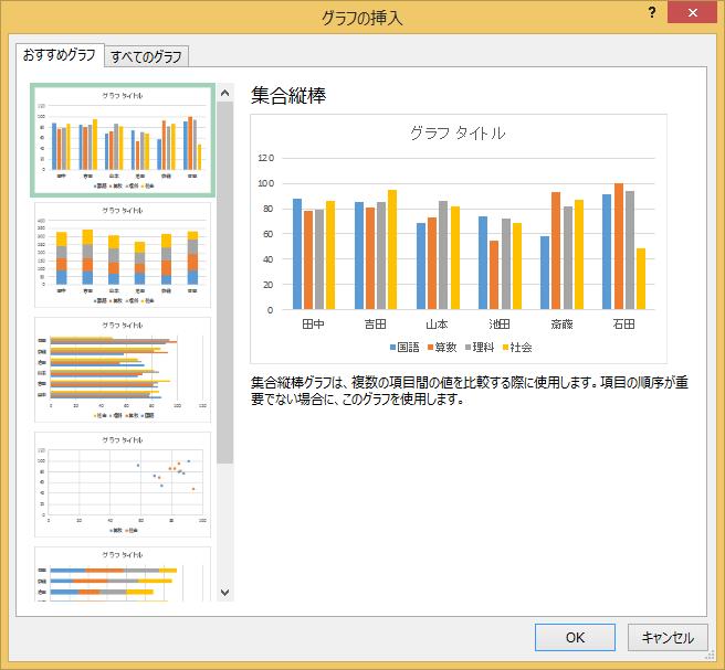 graph2013_3