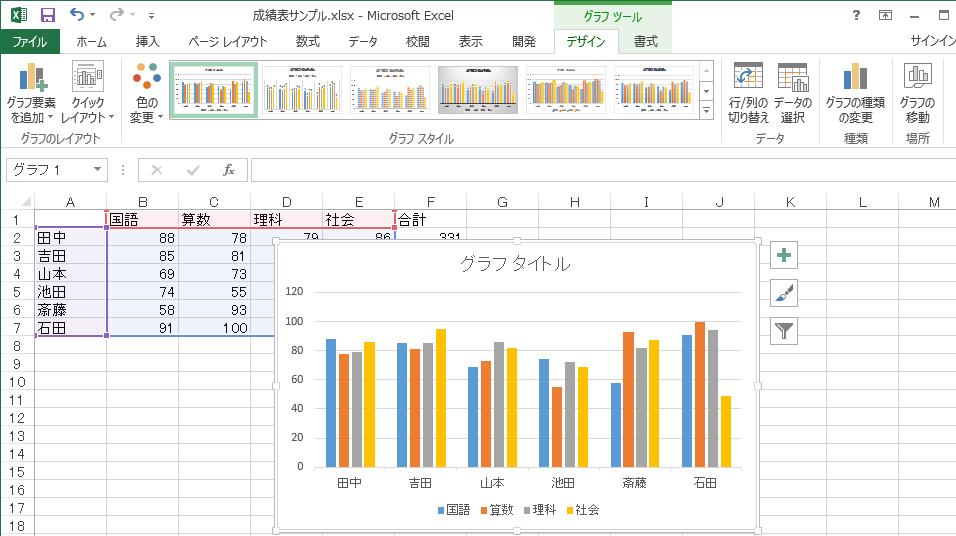graph2013_4