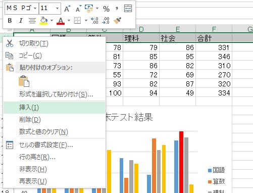 graph4_3
