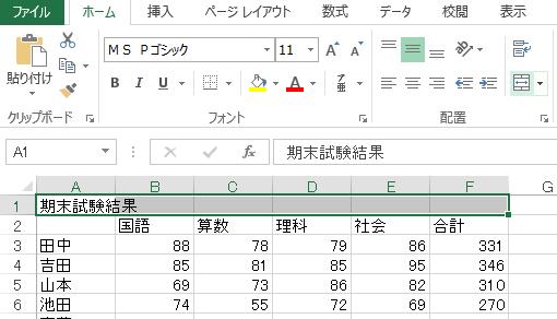 graph4_4