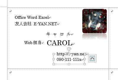 namecard_12