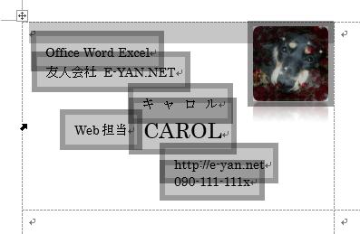 namecard_13