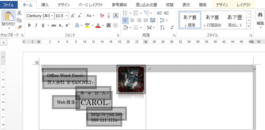 namecard_14