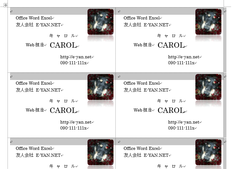 namecard_15