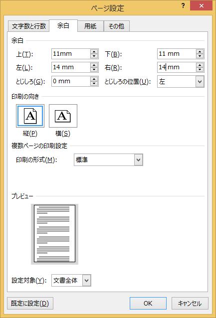 namecard_2