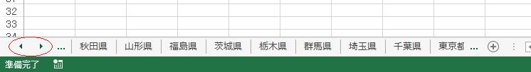 sheet_5