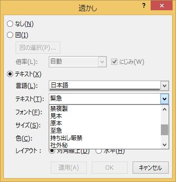 sukashi_2