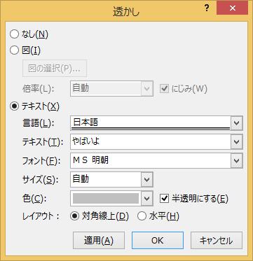 sukashi_3