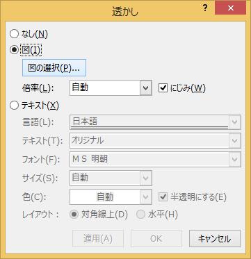 sukashi_5