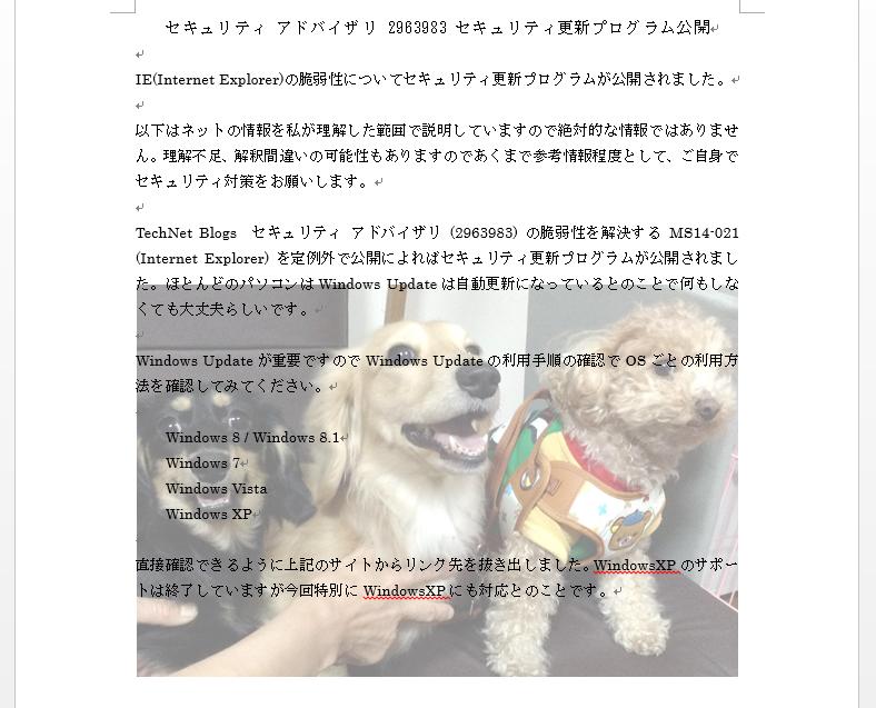 sukashi_7
