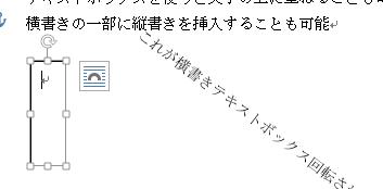 textbox_2