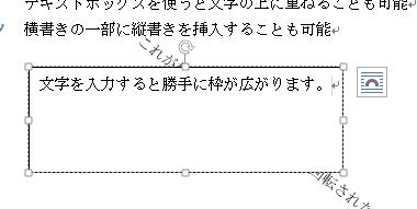 textbox_3