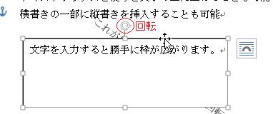 textbox_4