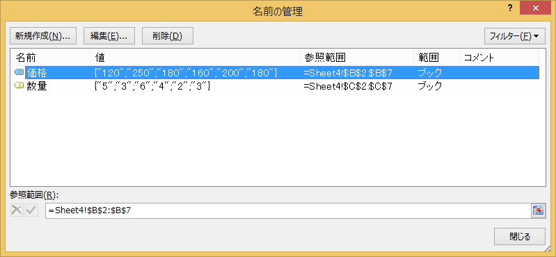 etc_4