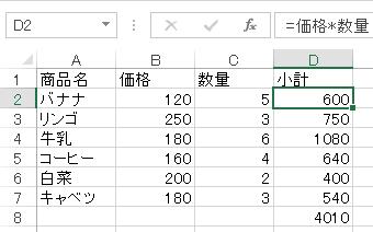 etc_5