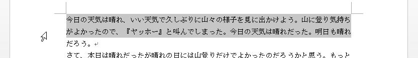 select_2