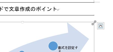 smart_10