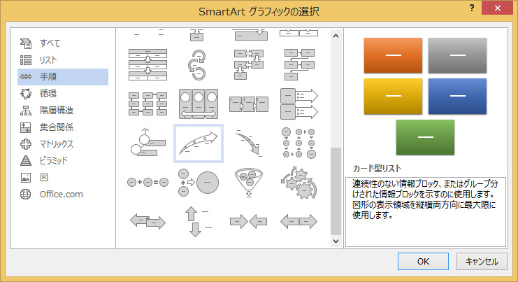 smart_3