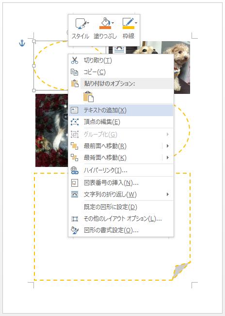 textboxlink_2