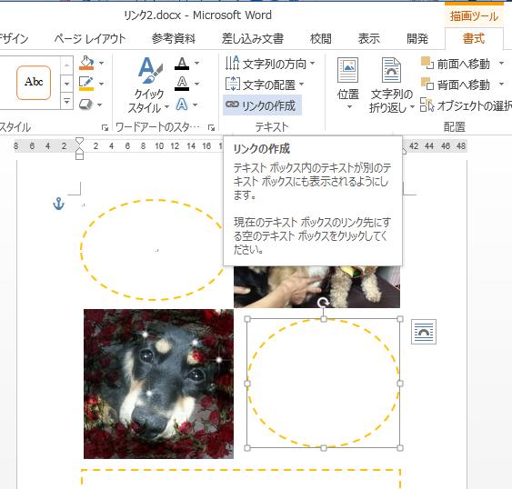 textboxlink_5