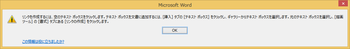 textboxlink_8