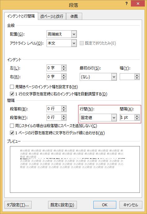 hyou_page_3