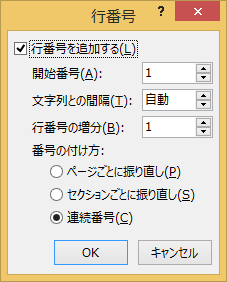 linenumber_4