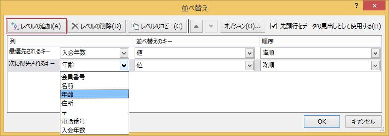 narabekae_4