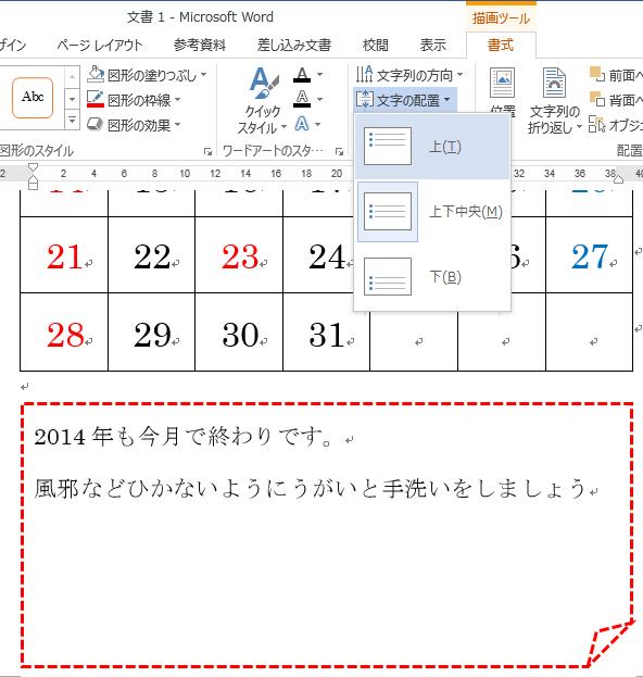 calendar_13