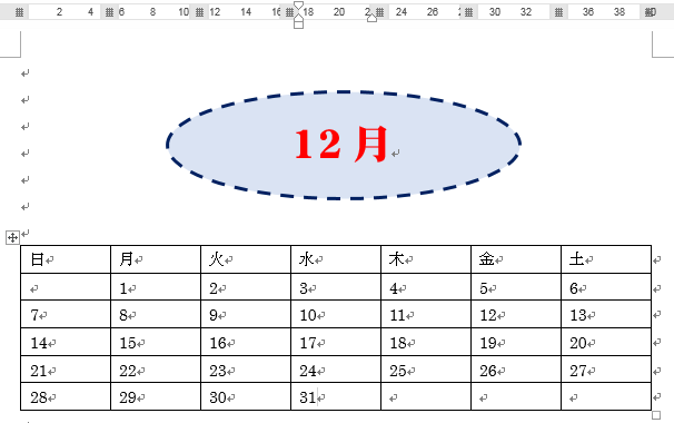calendar_7