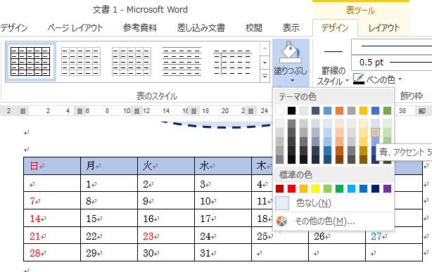 calendar_9