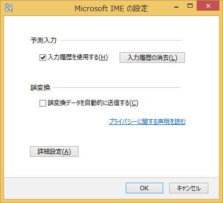 IME2012_0